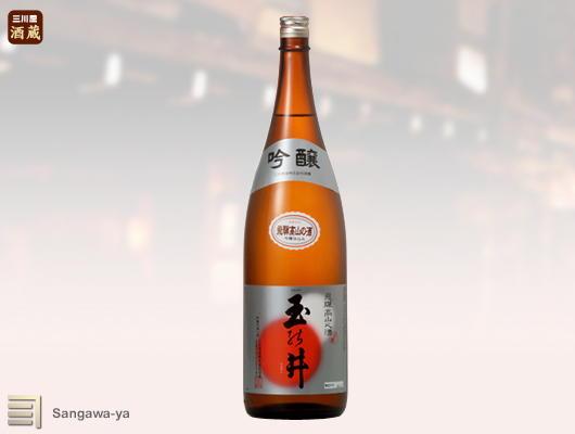 【飛騨高山】吟醸 玉の井(銀ラベル) 1800ml