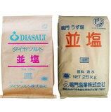 業務用 国産塩 並塩 ウェットタイプ 25kg (同梱不可)