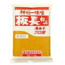 宮坂醸造 神州一味噌 板長好み 赤みそ1kg みそ汁