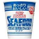 日清食品 スープヌードル シーフード 1箱20食