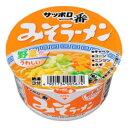サンヨー食品 サッポロ一番 みそラーメン ミニどんぶり1箱12食