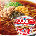 エースコック 産経新聞 大阪ラーメン あまから醤油 1箱12食