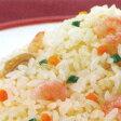 新鮮海老の味が生きてる「エビピラフ」250g 冷凍食品