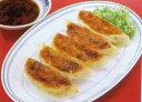 焼調理済デリカ大餃子(ギョーザ)10個