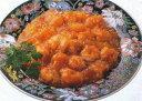 絶対外せない中華の定番 えびチリソース200g 冷凍食品