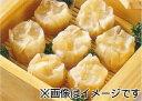 中華惣菜 海老焼売(えびシューマイ)50個入 業務用冷凍食品
