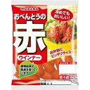 【品番:hed01433】冷めてもおいしいお弁当の彩りに欠かせない、定番の赤ウインナーです。豚肉、鶏肉を使用したやさしいおいし...