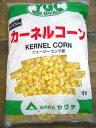 冷凍 トウモロコシ とうもろこし コーン 1kg