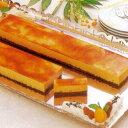 【週間特売】キャラメルの香りがたまらない カットケーキ