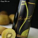 キウイエステイト キウイフルーツワイン スティル NV(白)(スクリューキャップ) 750ml