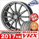 【2017年製】新品 ブリヂストン ブリザック VRX - 205/60R16 ZACK JP-812 / 16×6.5J 新品スタッドレスタイヤホイール 4本セット 205-60-16 【冬】メジャーBLIZZAK