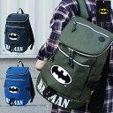 BATMAN バットマン ラウンド デイパック レディース メンズ BATRMAN MARVEL リュックサック キッズ バックパック カジュアル 人気 ギフト プレゼント 贈り物