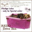 Redo-drivebox-pndg500