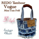Systyle-redo-vogue-minibl