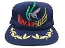 自衛隊 グッズ【 部隊識別帽(SS-586潜水艦あらしお[退役]) 佐官用 アゴヒモ付 】海上自衛隊グッズ 帽子 キャップ