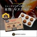 Honey Japan(ハニージャパン)ハニードロップレット100%UMFマヌカハニー(37ハニー)15+(のど飴)1箱6粒入 トレーサビリティ保証付き