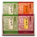 きすけの牛タン詰合せ(S-4)塩&味噌&たれ味(150g×4)
