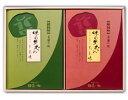 喜助の牛タン詰合せ(M-2)塩&たれ味(200g×2)