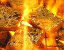 【こんな厚さ見たことない!】厚切り牛タン詰合せ 塩&たまり醤油仕込み(100g×2セット)