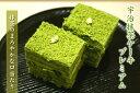 大人の贅沢!宇治抹茶ケーキ プレミアム【のし不可】【クール便配送】