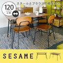 テーブル 4人用 四人用 幅120cm ダイニングテーブル 棚付き コーヒーテーブル カフェテーブル 食卓 レトロ ヴィンテージ アイアン ウォールナット 木製