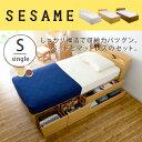 楽天スーパーSALE!マットレス付!大容量収納付ベッド シングルベッド セット