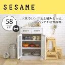 元旦より初売SALE開催♪ 送料無料 食器棚 キャビネット 収納 幅58cm ガラス キッチンカ