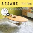 楽天スーパーSALE!アイアン×木目のローテーブル。 テーブル 棚付き 幅90cm 楕円 リビングテーブル センターテーブル レトロ ヴィンテージ ナチュラル <REPON/RE35-90TO>