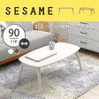 楽天スーパーSALE!折りたたみできるローテーブル。選べる4デザイン。 テーブル 白 リビングテーブル 幅90cm 折りたたみ センターテーブル 楕円 ちゃぶ台 座卓 レトロ 天然木 オーク ウォールナット <Sereno/VT4090>