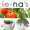 水耕栽培キット ie・na(イエナ) 【葉菜・果菜両用】 シンプル・コンパクトで手軽に家庭菜園ができる!