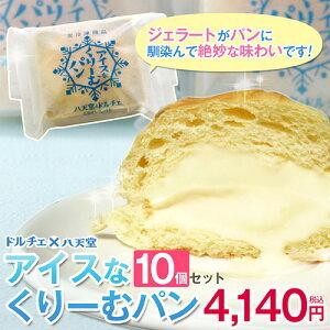 ドルチェコラボ アイスクリーム