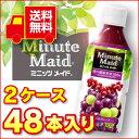 ミニッツメイドカシス&グレープ350mlPET2ケース48本入(1ケース24本入)