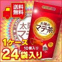 太陽のマテ茶情熱ティーバッグ (2.3gティーバック10個入り)1ケース24本入