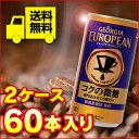 ジョージアヨーロピアン コクの微糖 185g缶2ケース60本入(1ケース30本入)
