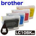 DM便 送料無料 インク福袋 ブラザー インク カートリッジ brother LC10 LC11 LC12 LC17 ブラック 3個 互換インク 純正インク と同品質