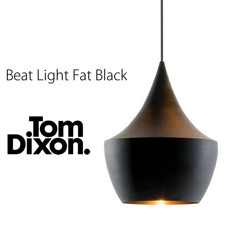 Tom Dixon Beat Light Fat Black トム・ディクソン ビートライトファット ブラック 771BLS02