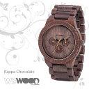 ショッピングkappa WEWOOD ウィーウッド Kappa Chocolate カッパ チョコレート 9818028 腕時計 おしゃれ ユニセックス メンズ レディース 男女兼用 ブラウン 天然木製 ナチュラル 国内正規品 ベルト調整無料 ギフト プレゼント 海外セレブ使用 デザイナーズ