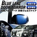Bluesmirror_30aruveru_1