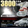 マークX フォグ LED フォグランプ 明るさMAX26WのLEDフォグランプ H8 H11 H16 形状フォグ 5800K 6700K から選べる超高輝度LEDフォグランプ マークX専用 フォグ
