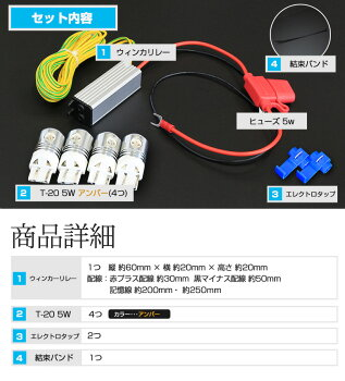ヴェルファイア30系アルファード30系用LEDウインカー交換セットヴェルファイア30アルファード30専用のウインカーをLED化するためのセット!ウインカーリレー付きでお得ICリレーレギュレーター532P19Apr16