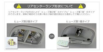 レヴォーグLEDルームランプVM型アイサイトあり車アイサイトなし車対応3chipSMD専用設計LEDルームランプ
