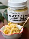 ねむらせ豆腐(80g)