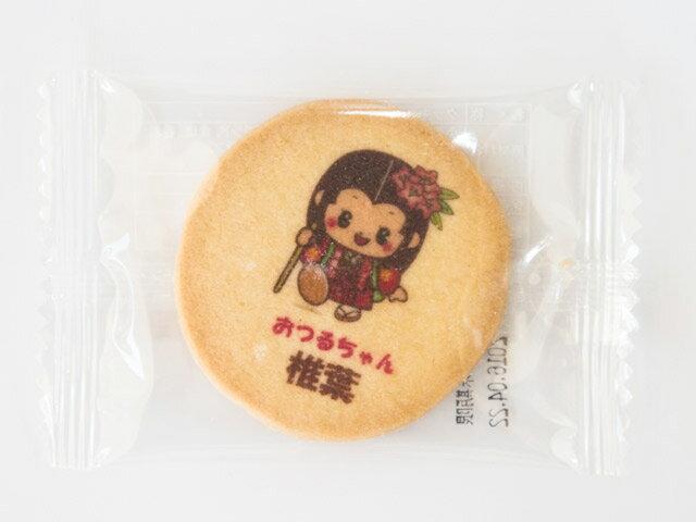 おつるちゃんクッキー(1枚)