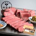 [のまえ]ロースト牛タン《京都 料亭 ギフト 内祝い 出産祝い 結婚祝い プレゼント 中