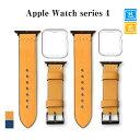 楽天新明雑貨店Apple Watch series 4 バンド アップルウォッチバンド レザー 交換用ベルト メンズ ビジネススタイル 高級レザー製 ストラップ 耐磨耗性 通気 簡単に装着 iwatch 4 バンド スマートウォッチ置換バンド
