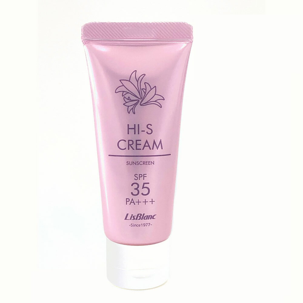 LisBlanc HI-S Milky Lucent (40g・Sun protect) SPF40 PA++