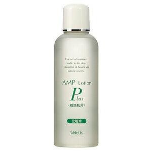 白莉莉 AMP化妆水Plus 200mL 润肤水