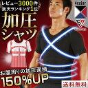 加圧シャツ メンズ 送料無料 加圧インナー スパルタックス 加圧Tシャツ 男性 スポーツ