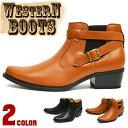 メンズブーツ ウエスタンブーツ エンジニアブーツ サイドゴアブーツ ベルト ビジネスブーツ ヒールアップ ビンテージブーツ ヴィンテージ サイドジッパー メンズ ブーツ 紳士靴 メンズシューズ 120/【あす楽対応】