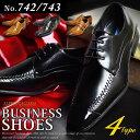 ビジネスシューズ メンズ メンズシューズ ビジネス ブラック ブラウン フォーマル スクエアトゥ スワールモカ レースアップ ベルト ダブルストラップ ドレスシューズ 人気デザイン 靴 紳士靴 通勤 vag7423/【あす楽対応】2020 冬 クリアランス